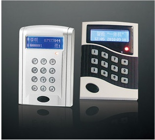 Automatic Door Access Control